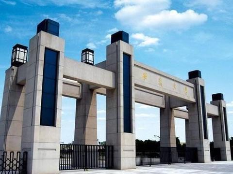 安徽大学和广西大学,谁的实力更强