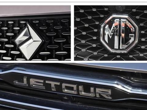 排名更新!国产汽车最新质量排名出炉:前十大洗牌,荣威奇瑞上升