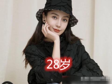 同样是女明星生孩子,唐艺昕33岁,杨颖28岁,看到昆凌:周杰伦赚大了
