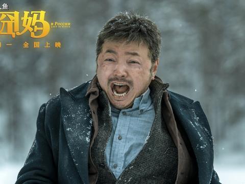 陈思诚新片定档,黄渤荣梓杉主演,佟丽娅的举动让网友感到不值得