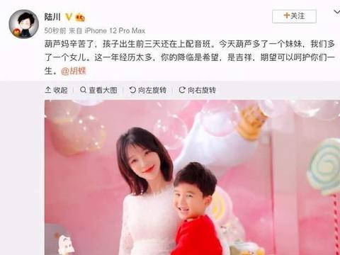 恭喜!导演陆川宣布二胎得女喜讯,曾认爱秦岚被传劈腿张静初