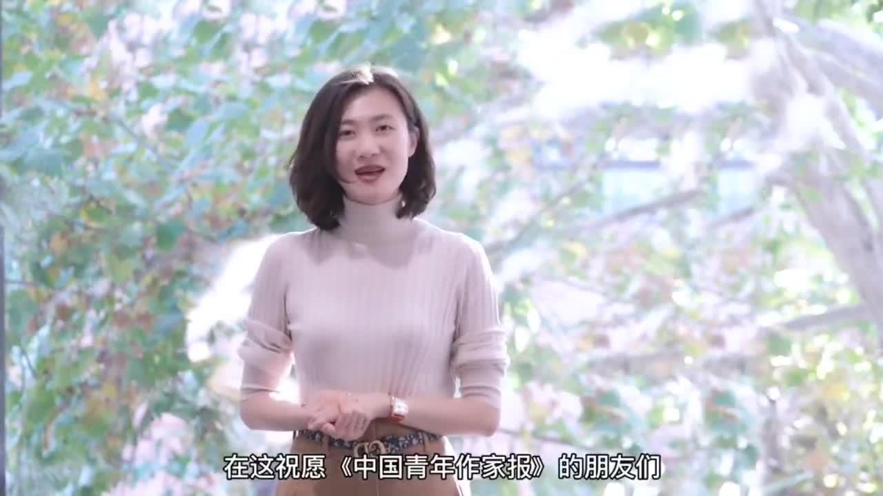 张萌通过《中国青年作家报》共勉成长