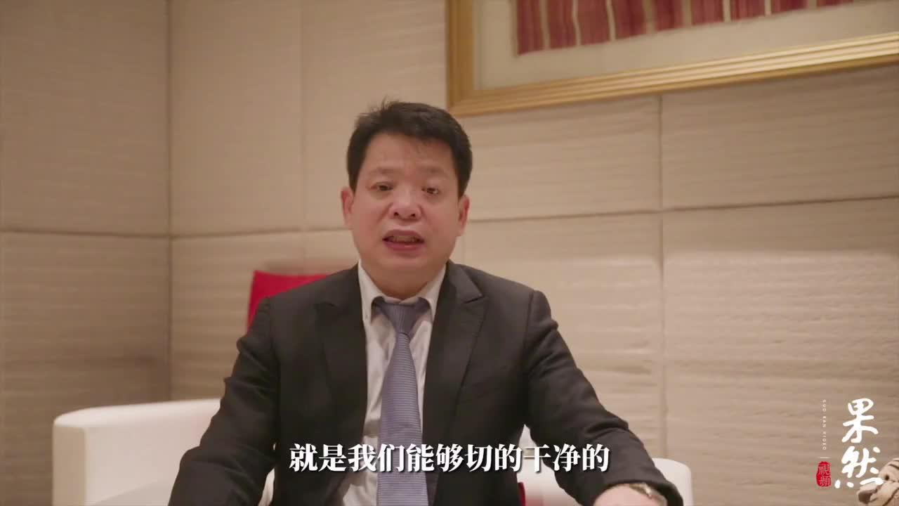 果然视频|李乐平:胃癌慢慢会变成一个可治愈疾病