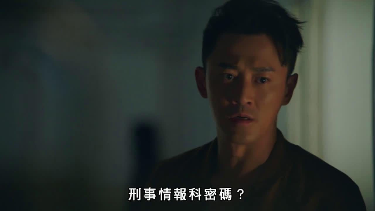 TVB《使徒行者3》精华 | 黑化前奏?!……