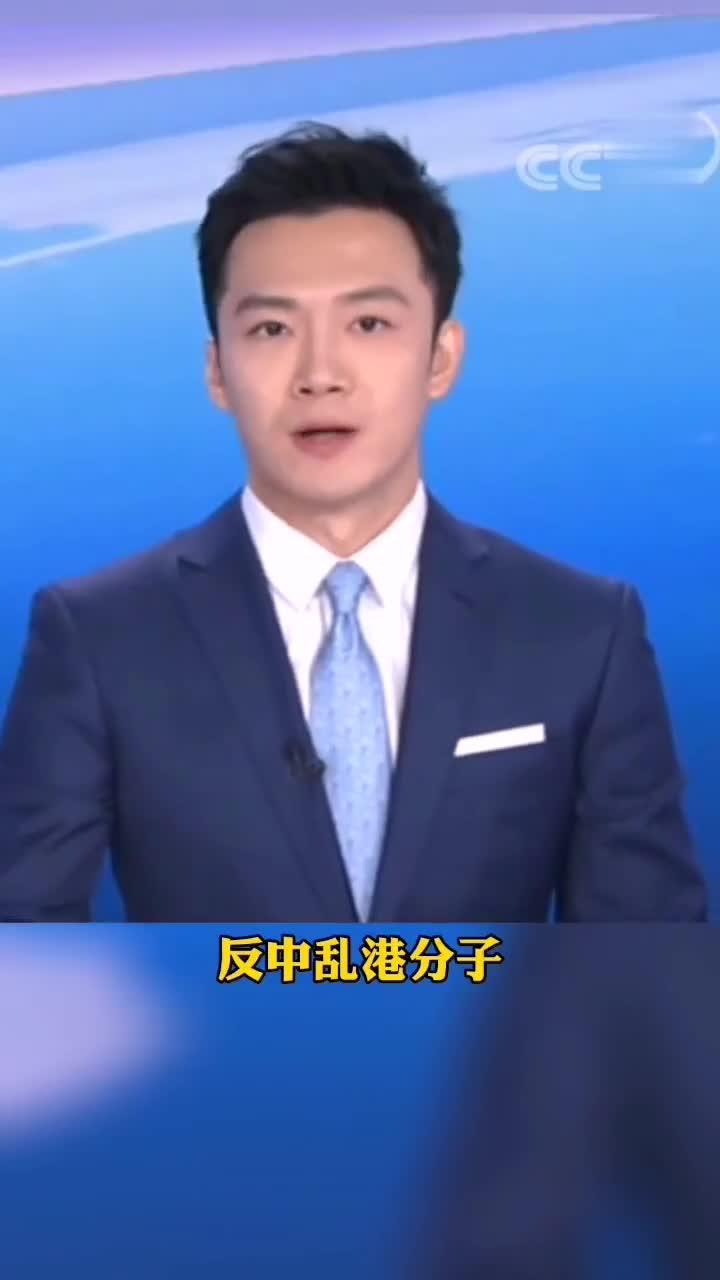 黄之锋等三名反中乱港分子受审承认罪名