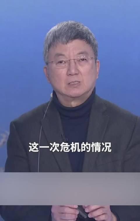 IMF原副总裁朱民:世界经济衰退已板上钉钉……