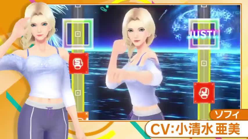 任天堂Switch健身游戏《健身拳击2》公开全新预告……