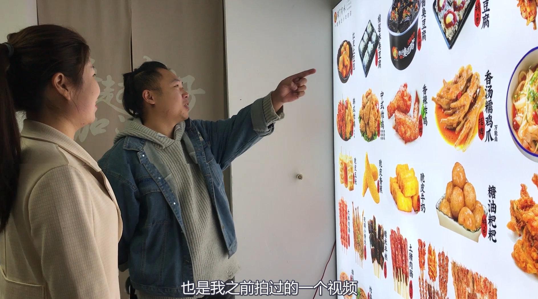 实拍湖南小吃技术:学好回家摆摊每天2到3千……