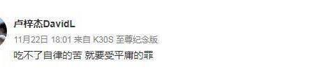 辽宁男篮失意之人发声 杨鸣和蒋兴权很难给他机会