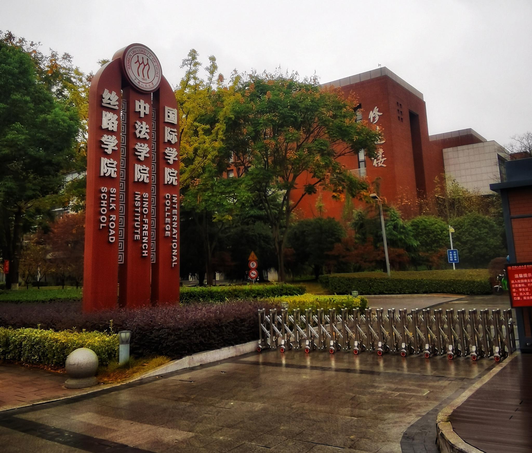 扬州市第五期文艺骨干培训班在中国人民大学苏州校区举办……