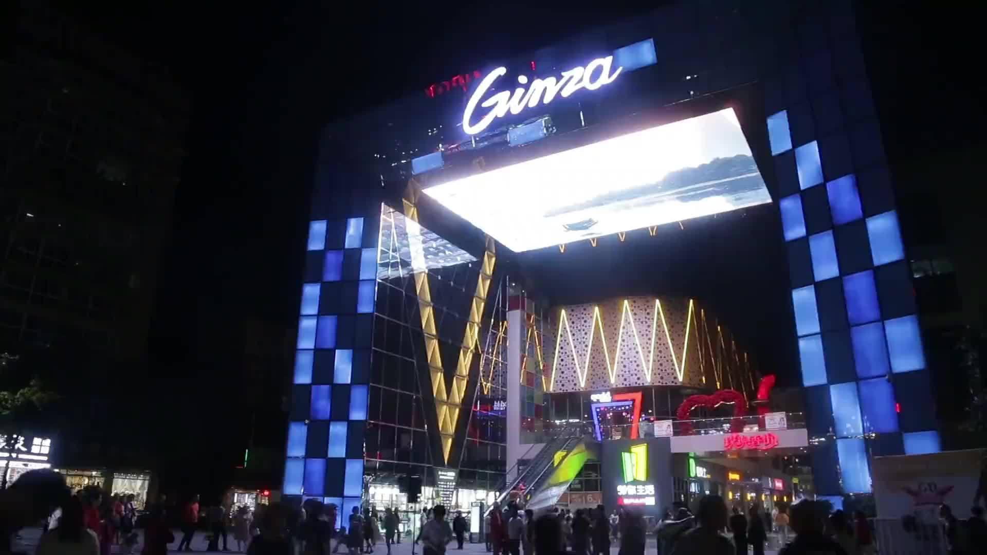 广汉银座商业中心夜经济,位于广汉市中山大道与东西大道交汇处……