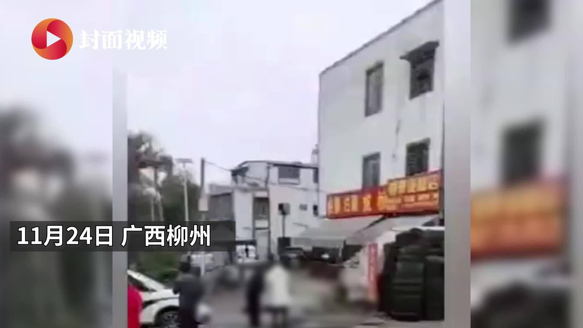 广西柳州一女子遭丈夫当街追打致死 嫌疑人已被抓获