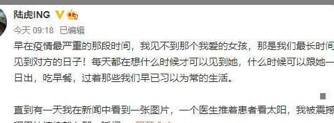 陆虎公开恋情,女友神似吴昕,07快男结婚队又要添一员啦?