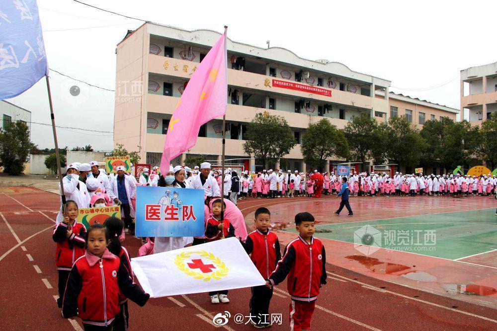 江西南丰:举办抗疫亲子运动会