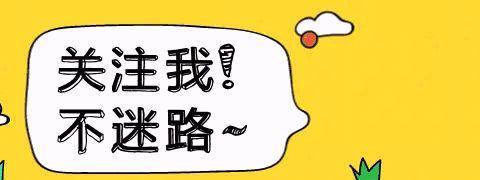 """陈小春直播卖9.9元""""假金条""""?货不对办引发退货潮"""