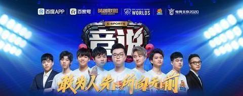 《竟说》海边少年的成长之路,Huanfeng打职业只因韩国队夺冠!