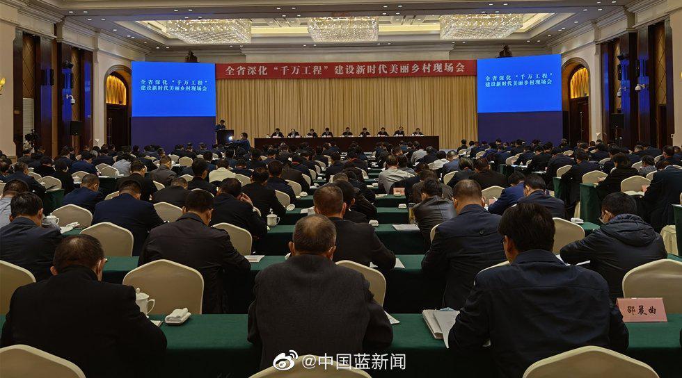 11地入选2019年度浙江省新时代美丽乡村示范县……
