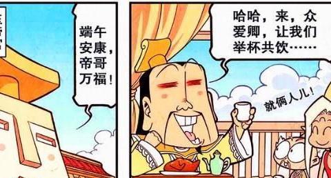 """大话降龙:天宫神仙得知娥姐被外星人当""""奴隶"""",一时间愤慨无数"""