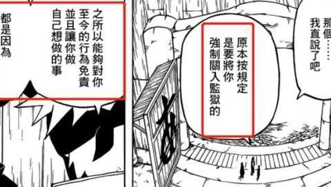 火影忍者:佐助为什么不接上断臂,少一只手臂对他的实力有影响吗