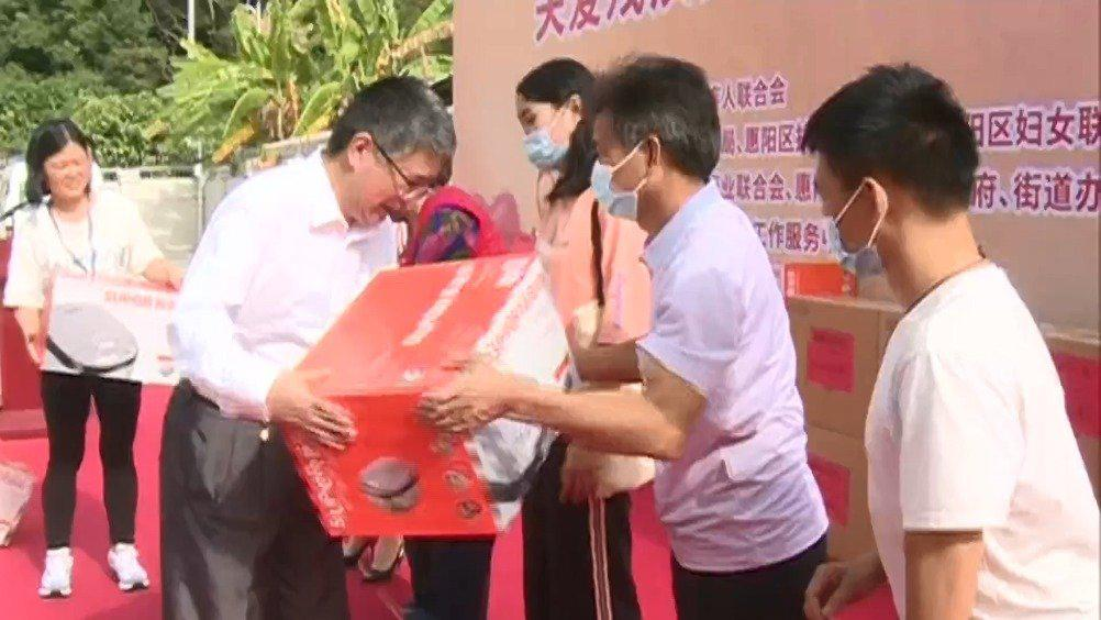 惠阳:助力脱贫攻坚 千名残疾人圆梦微心愿 为助力脱贫攻坚…………