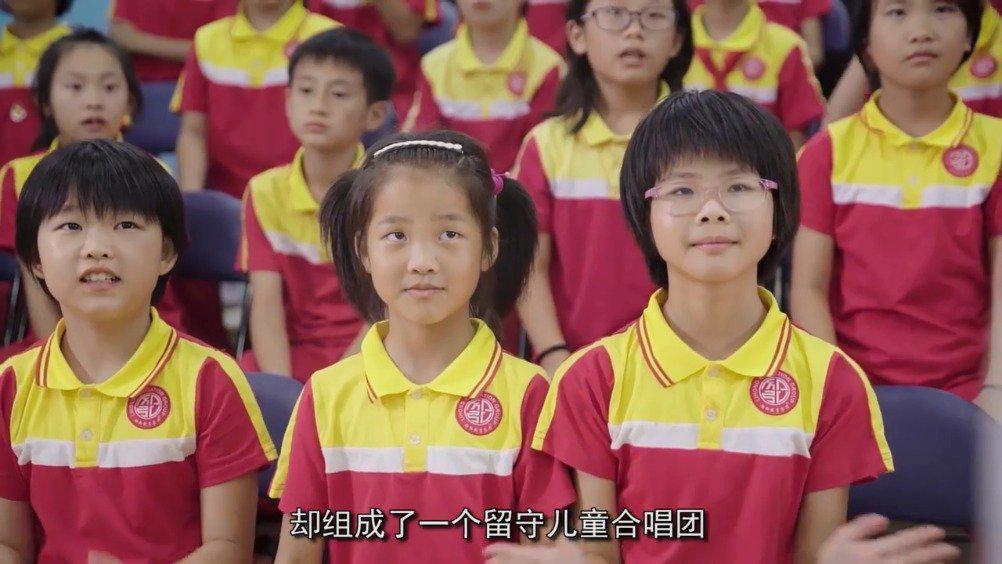 湖南省衡阳市祁东县启航学校的42个孩子……