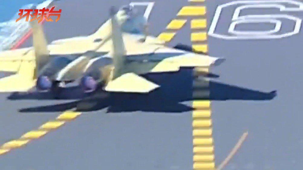 纪念歼-15成功降落辽宁号航空母舰8周年