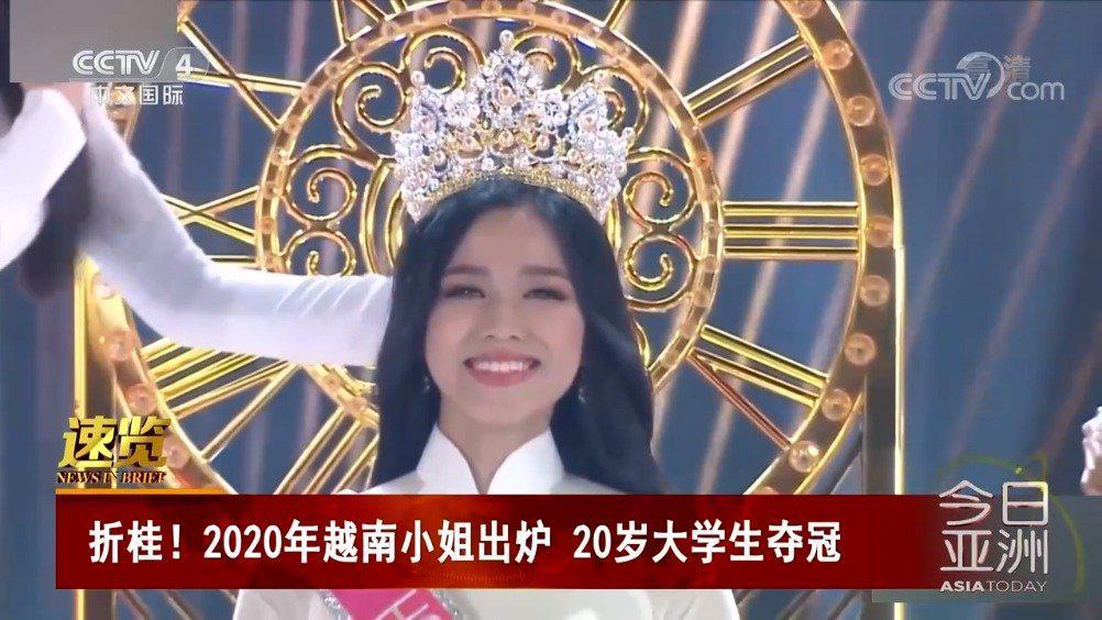 折桂!2020年越南小姐出炉 20岁大学生夺冠