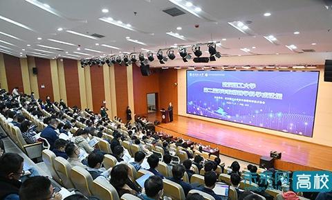 武汉理工大学举行第二届青年教师跨学科学术论坛