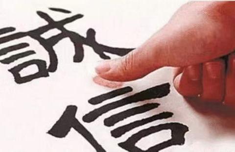 推进清廉文化建设 促进保险业高质量发展