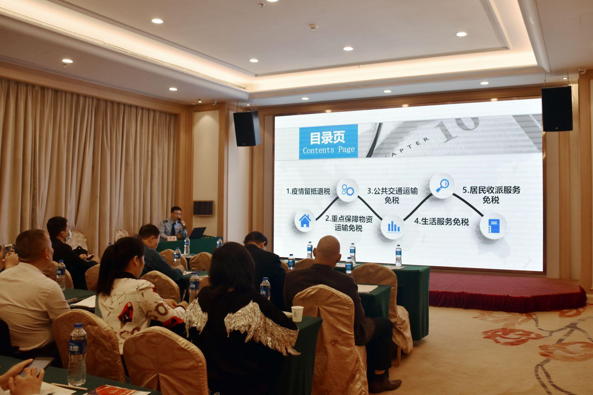 江南区税务局:服务民营企业 助力非公经济发展