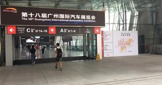 我眼中的广州车展:缺席车企难逃黯然退场命运?