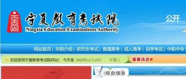 2021年宁夏艺术联考考试时间定了!@宁夏艺考生,速来免费领取这本报考指南