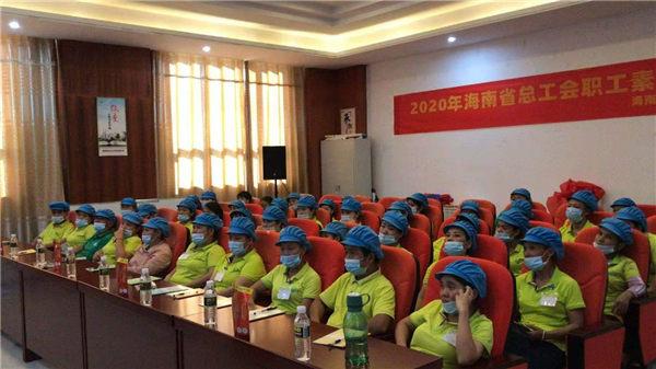 2020万宁市总工会开展毒品预防教育禁毒知识讲座