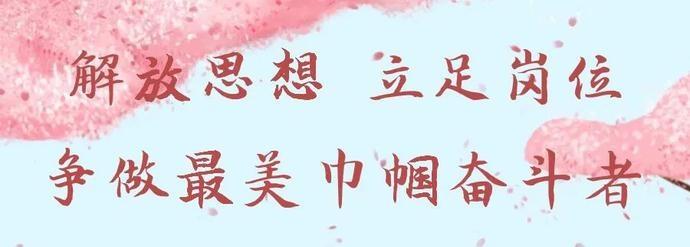 【线上普法课】民法典每日三题