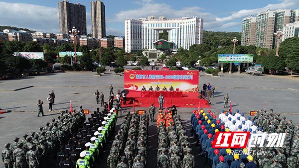 衡阳耒阳市开展人民防空HR-2020战前动员演习