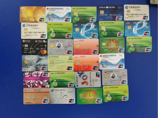 吉林白山破获一起QQ群组织赌博案,涉案金额达3亿,缴获10多部手机,27张银行卡