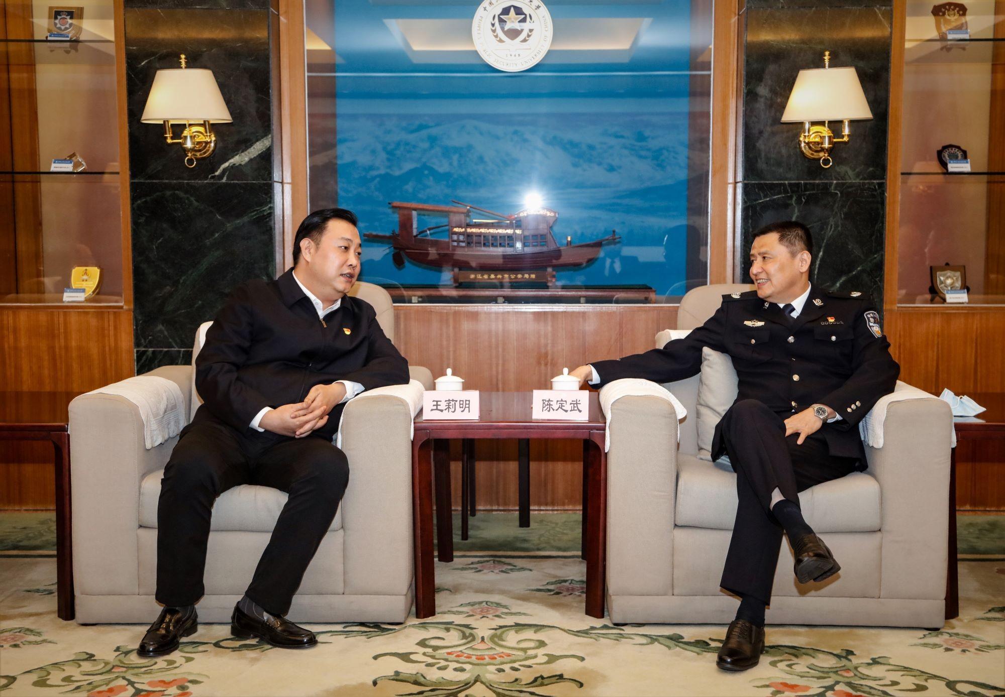 厦门东南特卫有限公司与中国人民公安大学签署合作意向书