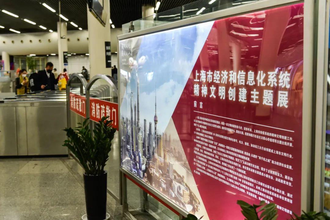 """从""""长征飞天""""到""""网络双千兆""""……这个展览告诉你,上海市经信系统精神文明创建成果"""