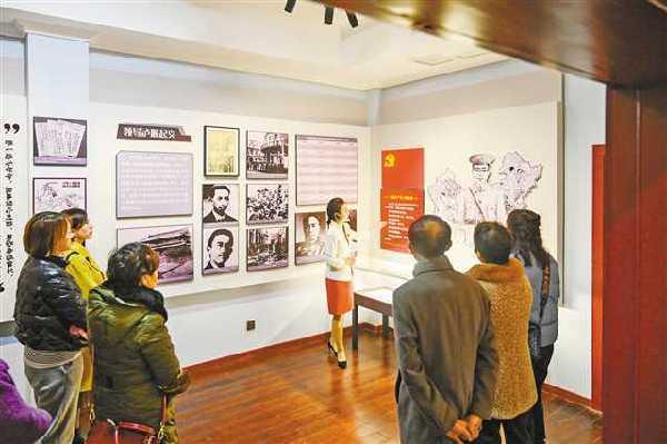 中共中央西南局历史陈列展开展 集中展现西南局在渝历史