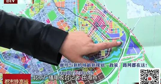 城际廊坊东站到北京亦庄东站交汇位置确定,可换乘地铁21号线
