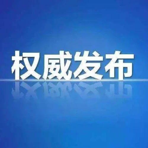 2020年11月23日江西省、南昌市新型冠状病毒肺炎疫情情况