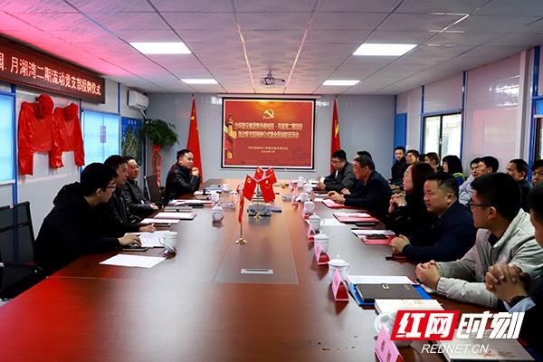 沙坪建设集团党委碧桂园·月湖湾项目流动党支部成立