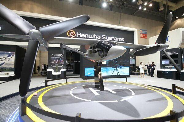 美媒:无人机攻防成韩国武器展主角 反无人机激光炮首亮相