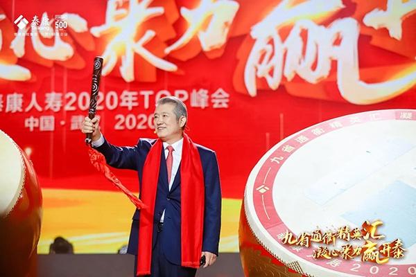 陈东升:泰康方案将引领长寿时代寿险业发展方向