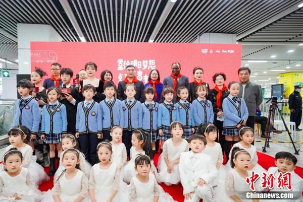 第三届FUE时尚文化周启动,映客获授儿童友好战略合作联盟单位