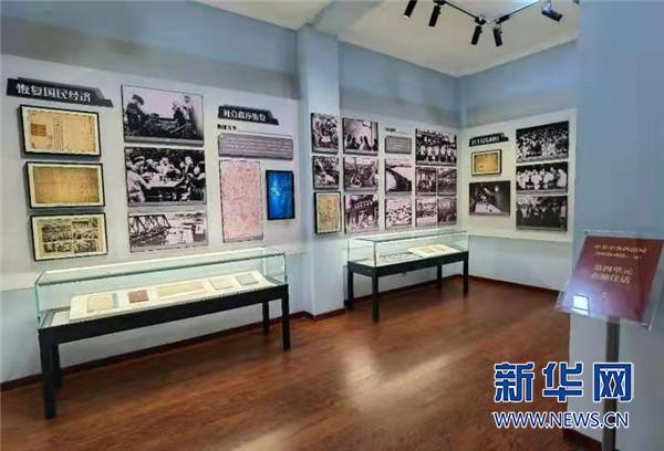 中共中央西南局历史陈列展(一期)开展