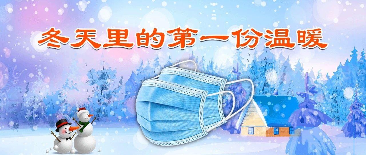 @安徽人!感恩节到了,速来领取冬天的第一份礼物,礼品多多期待您的到来!