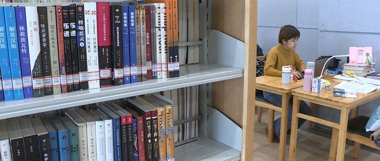 南宁市社区24小时自助图书馆陆续恢复开放,居民就近享受阅读乐趣