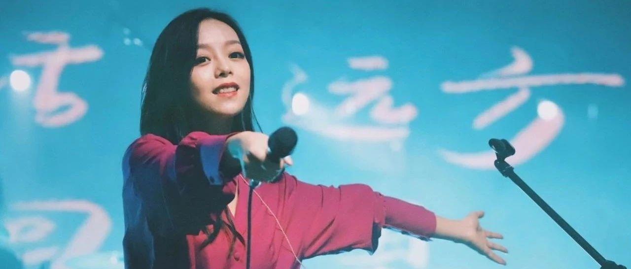刘莉旻2020全国巡演旅程过半,开口跪的神仙现场!