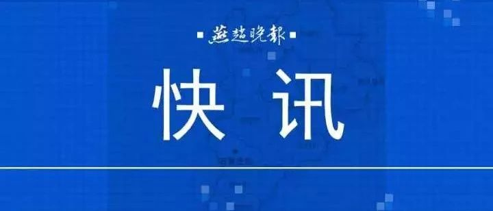 天津1例新型冠状病毒确诊病例曾到霸州,查找密接人员